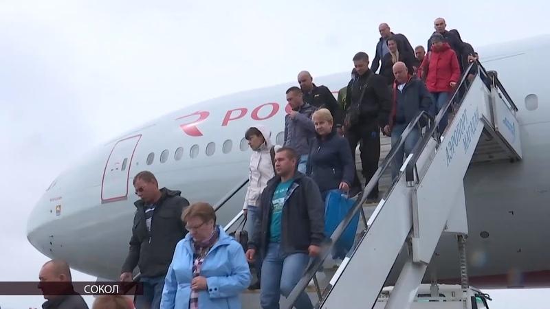 Продажу билетов из Магадана в Москву на 2020 год открыл «Аэрофлот»