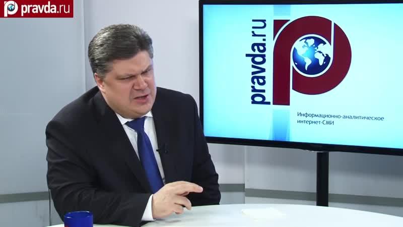 Капитализм ГУБИТЕЛЕН для РОССИИ экономист