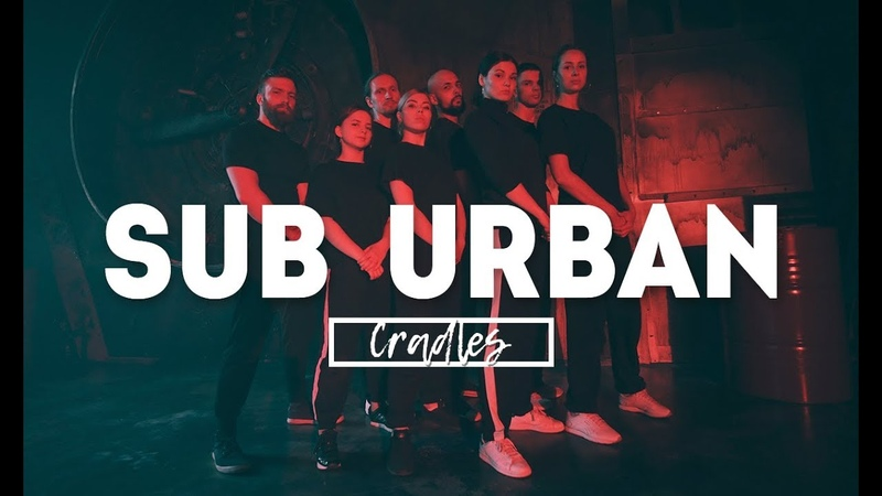 Sub Urban Cradles Choreography by Ayna Pilipchuk