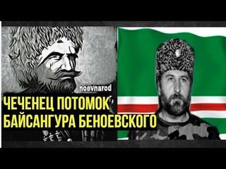 """""""Герой нации"""" - Далхан Беноевский Хожаев."""