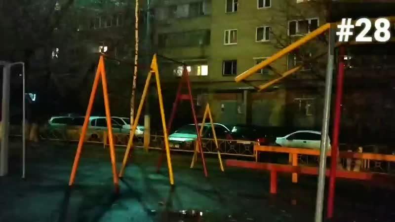МОЯ 100 ДНЕВКА 28день  SOTKA WorkOut подтягивания отжимания приседания