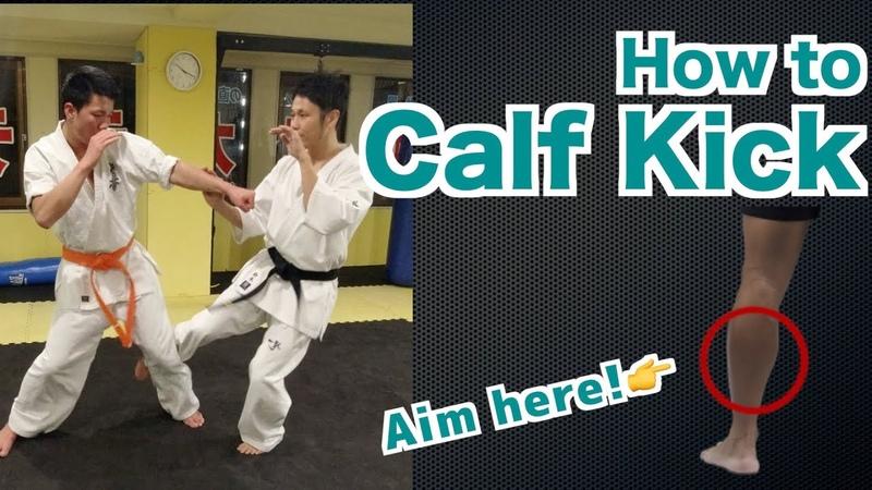 【Kyokushin Karate technique】How to use calf kick technique 【English subtitles】