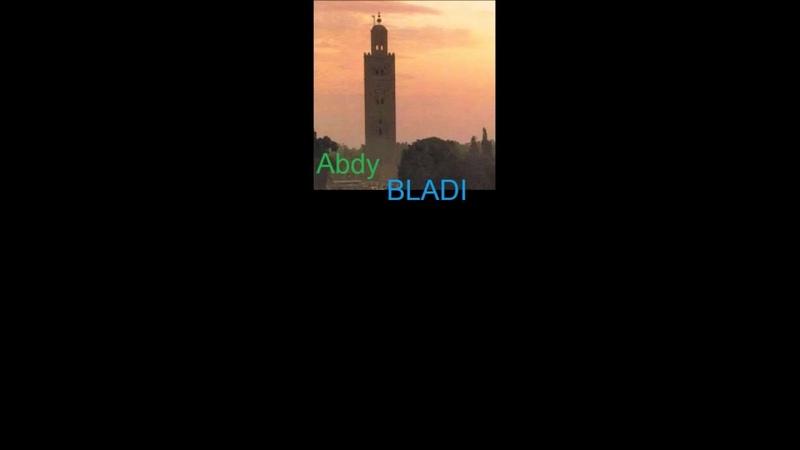 MOROCCO- Abdy- Bladi [No Lyric]