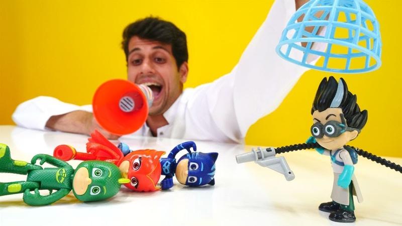 Pj Masks oyuncakları. Romeo Pijamaskelileri uyutuyor! Oyuncak videosu