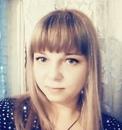 Людмила Сафронова
