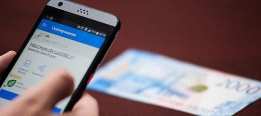 Альфа банк дебетовая карта с кэшбэком отзывы 2020г