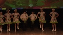 Ромашки Школа танцев Гран Па