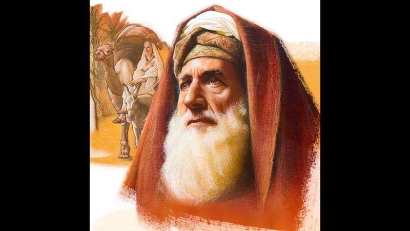 УРОК 2 - Почему мы называемся Свидетелями Иеговы?