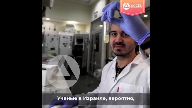 VIDEO 2020 03 28 11 20