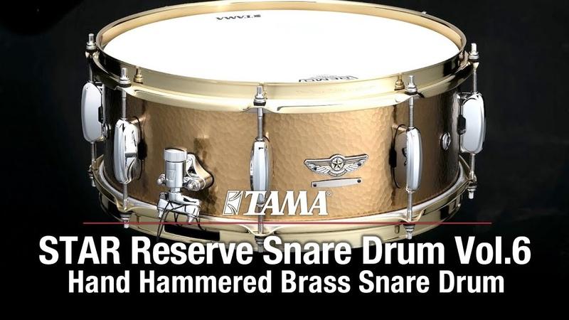 TAMA STAR Reserve Vol.6 Hand Hammered Brass Snare Drum (TBRS1455H).