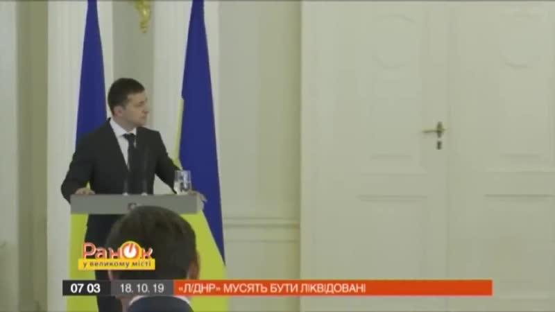 «Л_ДНР» должны быть ликвидированы_ Украина заставила занервничать приспешников Путина