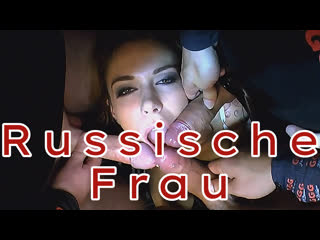 Ani Blackfox in «Russische Frau» (Gangbang, Swallow Cum) Pervix Video