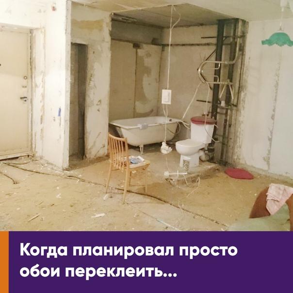 приведение квартиры в первоначальное состояние