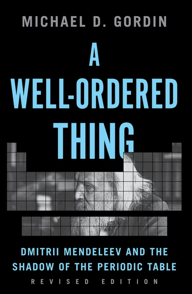 A Well-Ordered Thing  Dmitrii M - Michael D