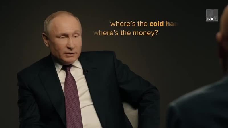 Путин Те кто возглавлял Украину или добрался до власти в Украине преследовали личные интересы