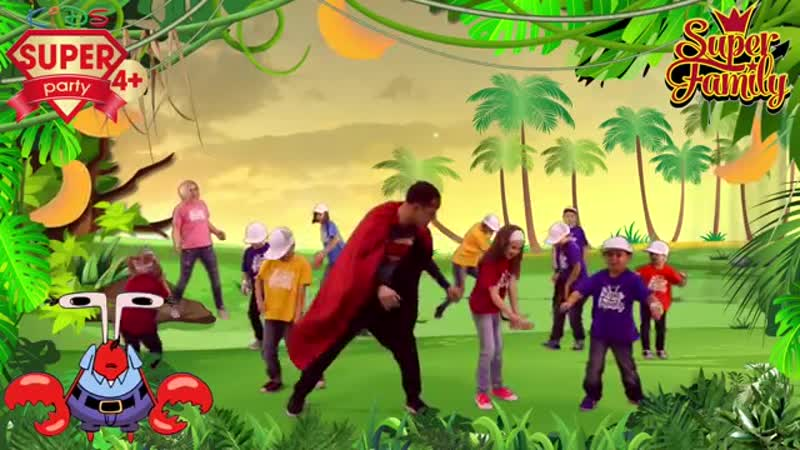 Я БАНАН ТАНЦУЙ вместе с Super Party ТАНЦЫ для детей mp4
