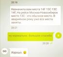 Булат Барантаев фотография #3