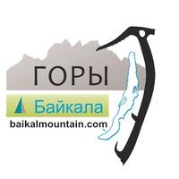 Логотип Горы Байкала