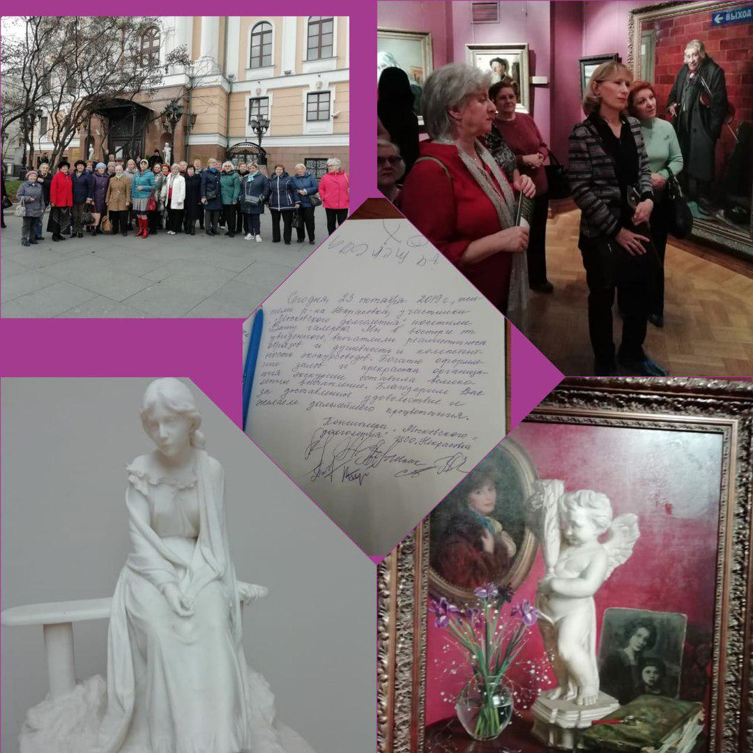Участники проекта «Московское долголетие» из Некрасовки посетили картинную галерею Александра Шилова