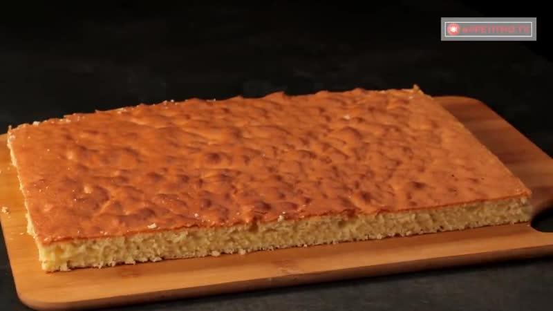 Самое вкусное домашнее пирожное. Производит фурор на каждом семейном празднике!