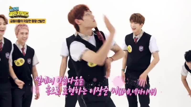 Golden Child Jangjun dancing to Shape of You