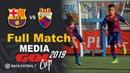 Barcelona vs Mercantil Media Gol Cup 2019   Alevín U11