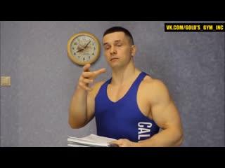 Как 'вылечить' Сколиоз, Кифоз, Протрузию и Грыжу 4 упражнения.mp4