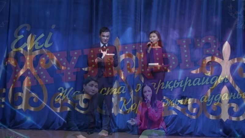 Төрехан Тажин Асемгүл Бесжанова