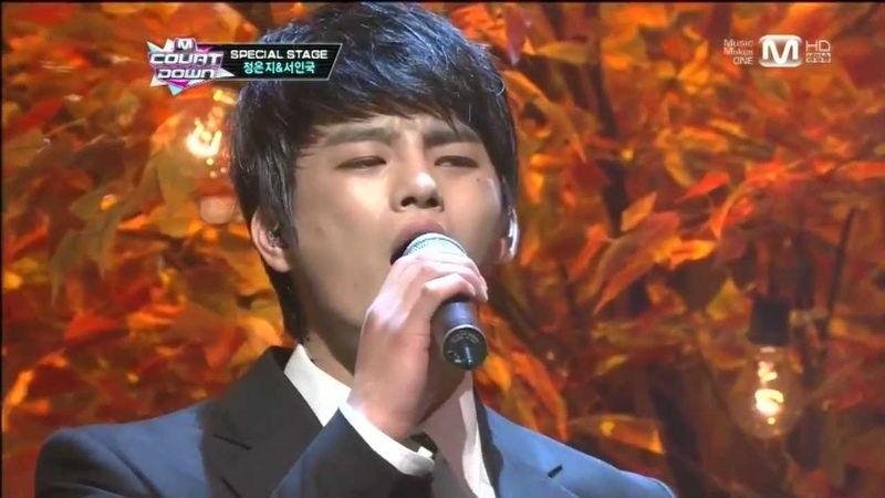 우리 사랑 이대로(Still Our Love Continue by JUNG EUN JI SEO IN GUK @Mcountdown2012.09.06)