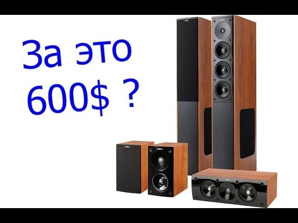 Что умеет Jamo S 608 за 600$ 45 тыс руб