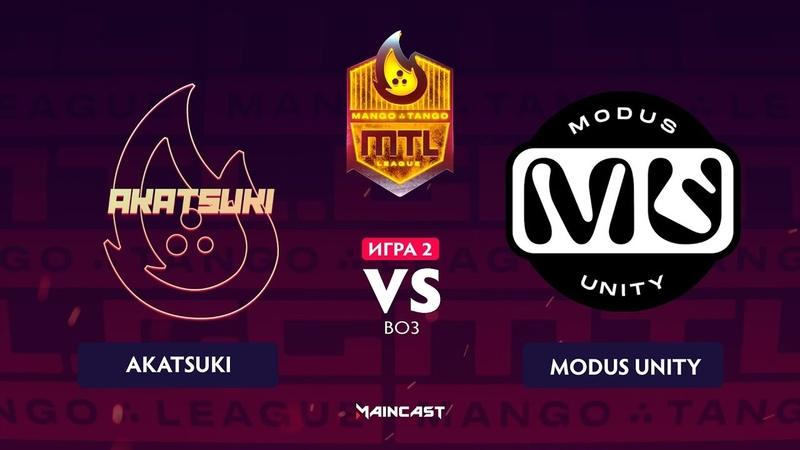 Akatsuki vs Modus Unity (игра 2) BO3 | Mango Tango Non-Pro League