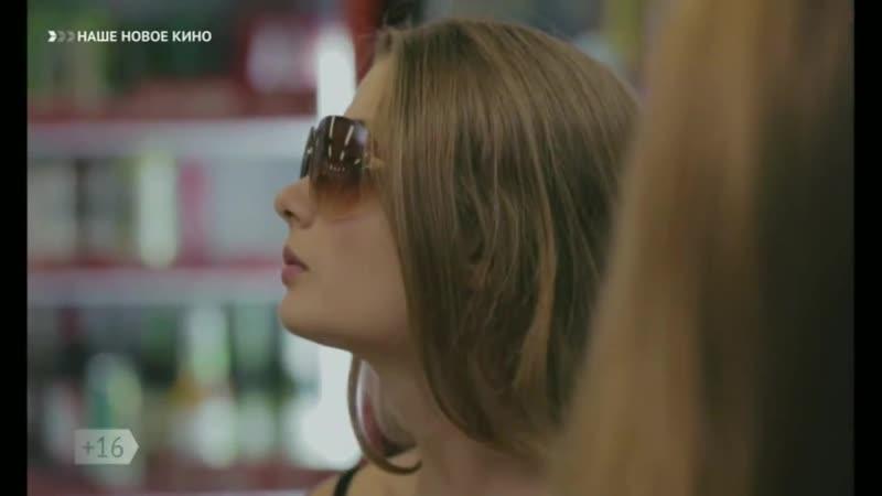 Переход вещания (НТВ Плюс Наше новое кино/Наше новое кино, 15.08.2016)