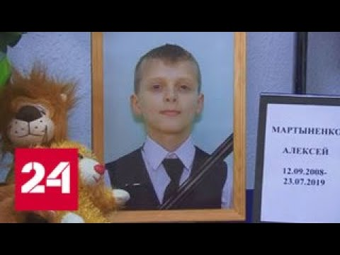Мальчику спасавшему детей на пожаре могут присвоить звания Героя России Россия 24