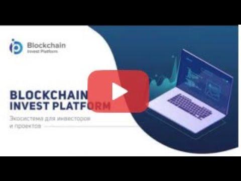 CRYPTOBANK GOLDEN BTC, Первый вебинар BIP(Блокчейнинвестплатформа)_SGC
