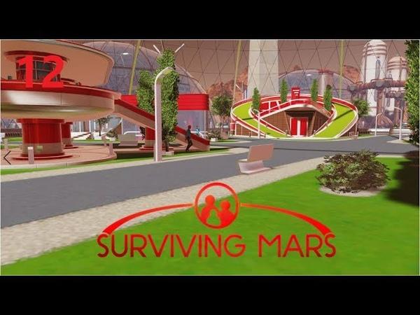 Прохождение Surviving Mars Сезон 2 № 12 Расширяем колонию