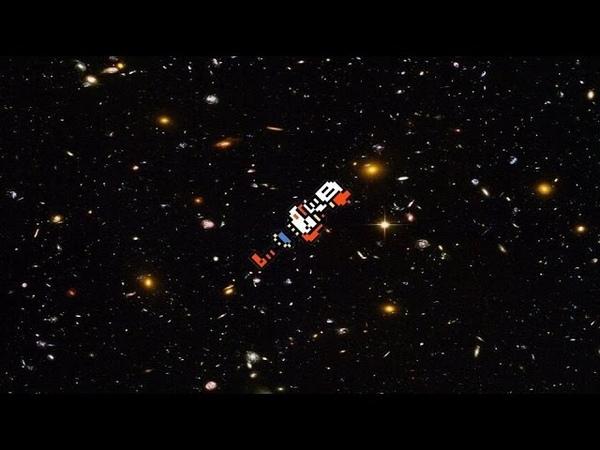 Undertale Papyrus Shooting Stars