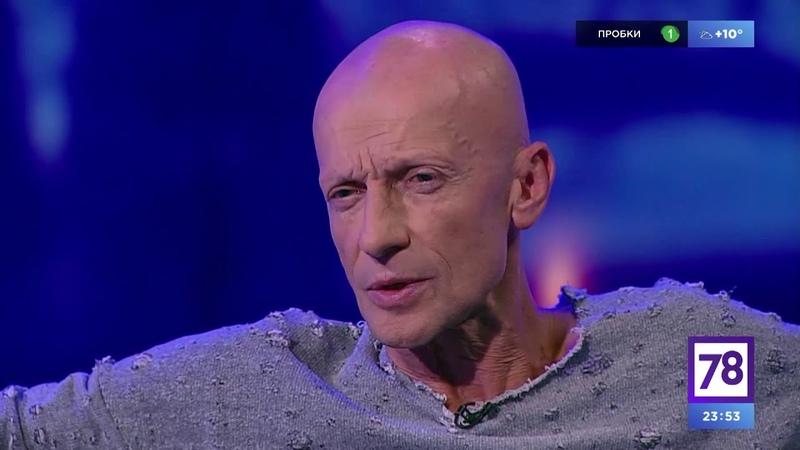 Антон Адасинский в гостях у Александра Малича Неспящие 11 05 18