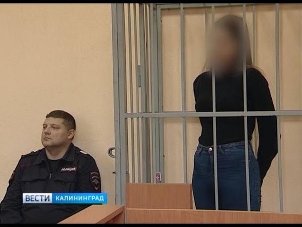 В Калининграде на скамье подсудимых оказалась судебный пристав
