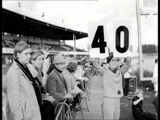 Water Ski Championships (1967)