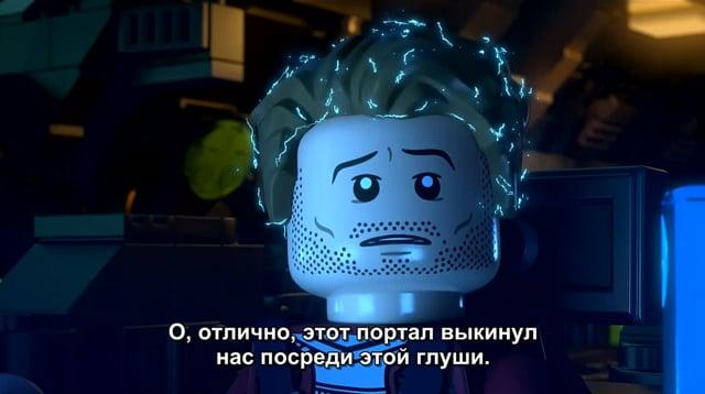 LEGO Марвел Стражи Галактики Угроза Таноса Эпизод 2 5 Русские субтитры