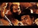 Ты можешь это амиго 1972 Бад Спенсер Комедия Вестерн