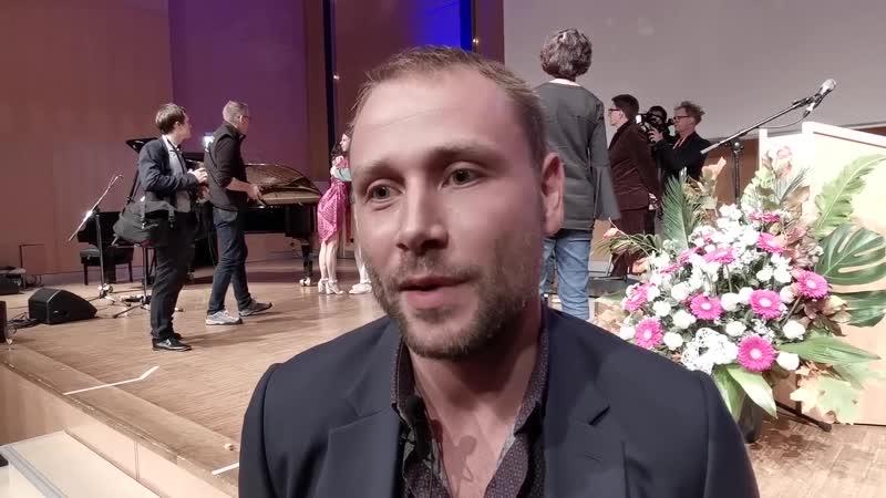 << Der Filmpreis der Stadt Hof 2019 geht an Max Riemelt >>