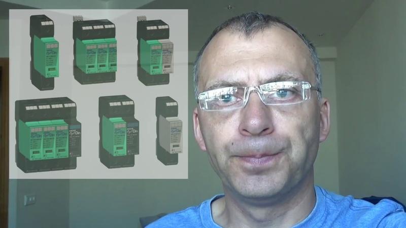 УЗИП устройство защиты от импульсных перенапряжений молниезащита