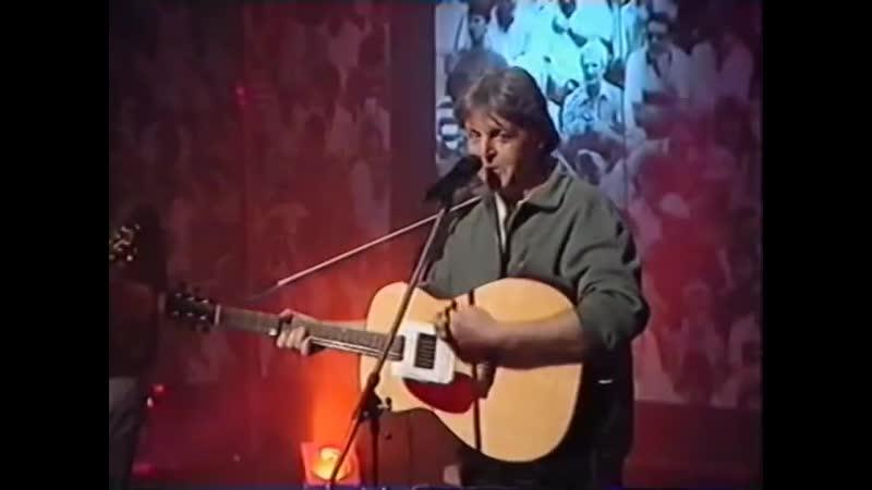PAUL McCARTNEY - Hope Of Deliverance (TOTP93)