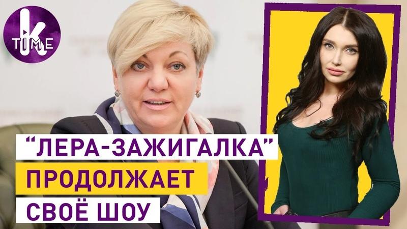 Сообщница Порошенко жжот Гонтарева не хочет в тюрьму 91 Влог Армины