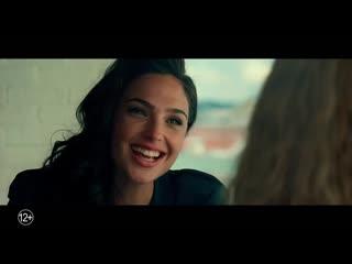 💥чудо женщина 1984💥 официальный трейлер (2020)💥