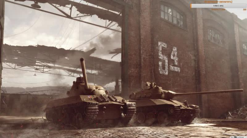 World of Tanks www.donationalerts.com/r/borussia09