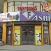 Giroskutery Donetsk