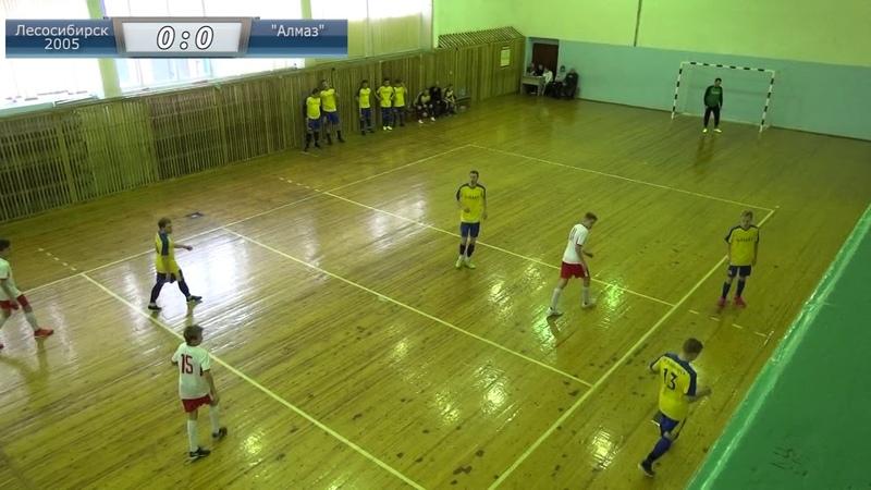 08.12.19 ФК Лесосибирск-2005 - Алмаз(Зеленогорск) 4:13 (2:4) 1-й тайм