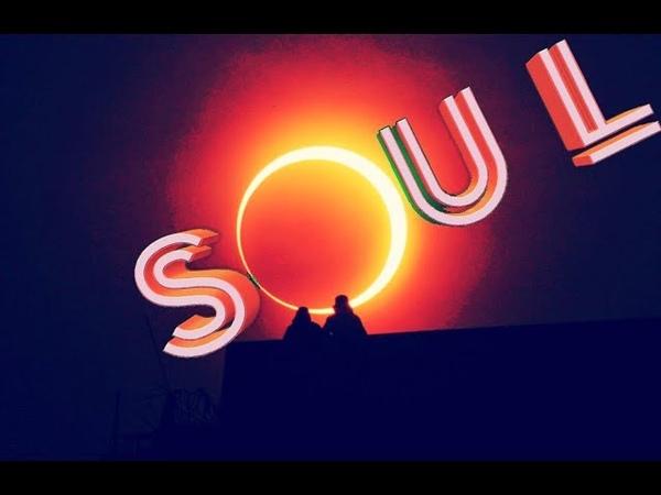 Soul Дуэт из меня Душа Дуэт баса Andre Serba